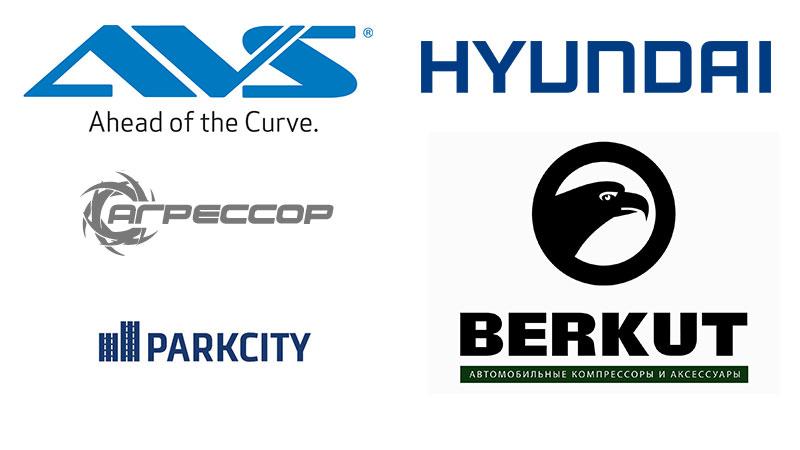 лучшие фирмы-производители автомобильных компрессоров