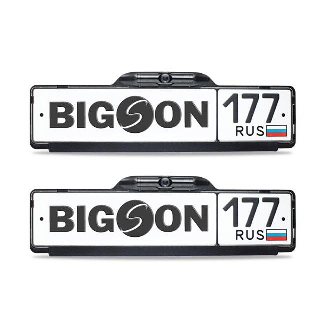 BIGSON ICAM 2000