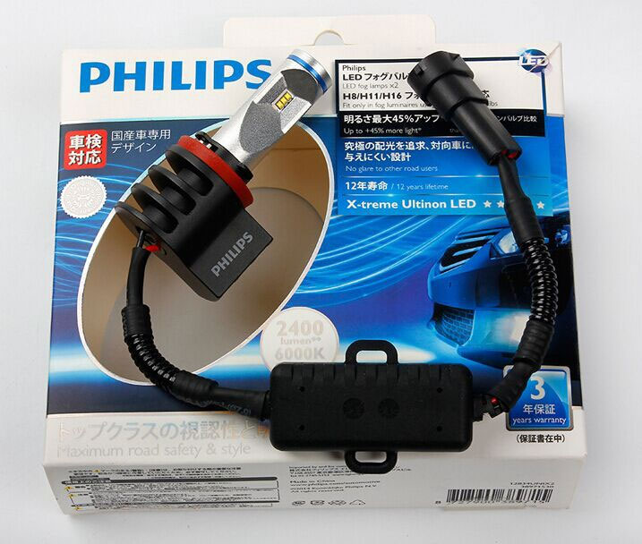 Philips X Treme Ultinon LED