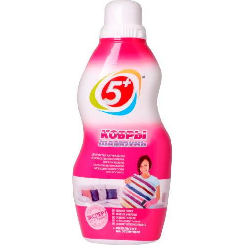 shampun 5