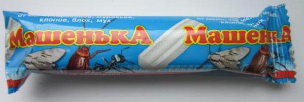 mashenka serebryana