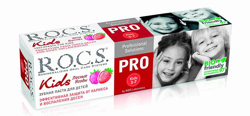 Rocs Pro Kids
