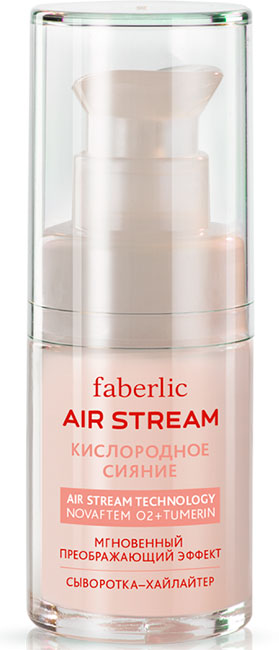 Hailaiter Faberlic Air Stream Oxygen Shine Highlighting