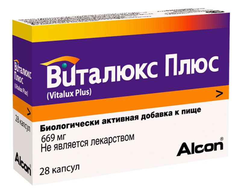 Витамины с лютеином для глаз для детей