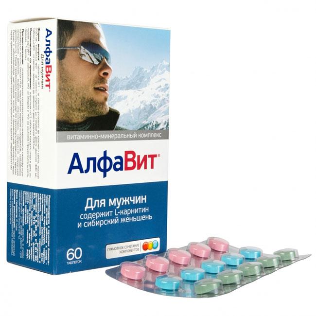 Витаминно минеральные комплексы для мужчин