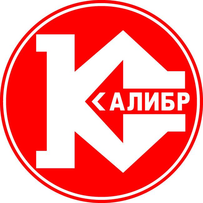kalibr
