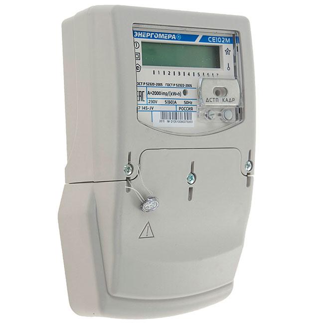 Energomera CE102M S7 145 JV