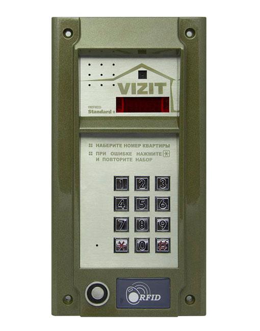 Vizit BVD M202RTCP