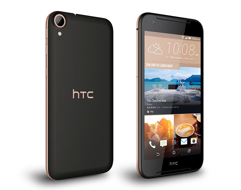4 лучших смартфона HTC - Рейтинг 2017 (топ 4)