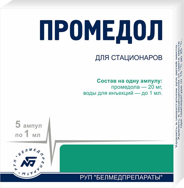 Promedol
