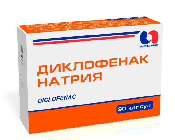 Изображение - Лекарство от разрушения суставов Diklofenak-natria.jpg1