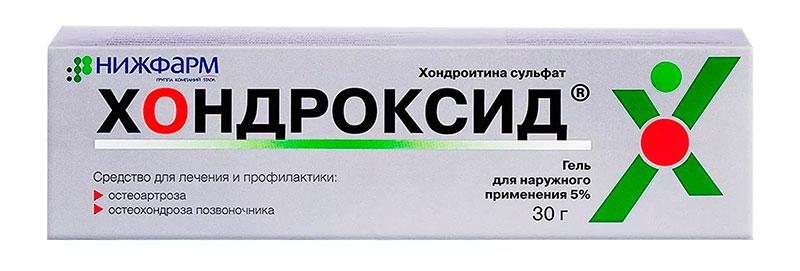 Изображение - Снять боли в суставах лекарство Hondroksid