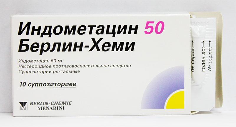 Изображение - Эффективные таблетки от суставов Indometocin
