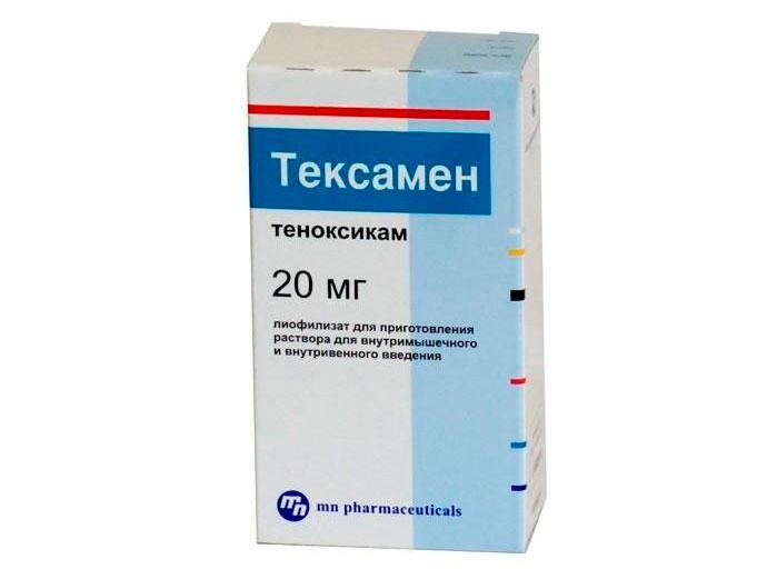 Изображение - Снять боли в суставах лекарство Texamen