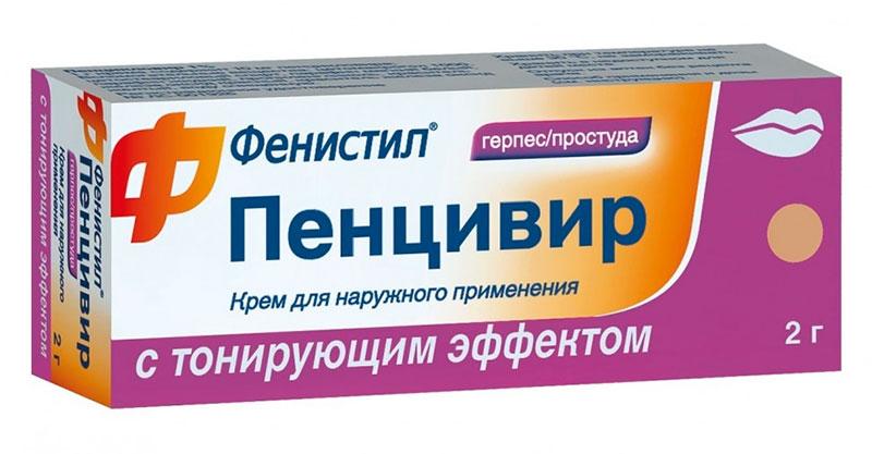 Обзор свечей против герпесвируснойинфекции