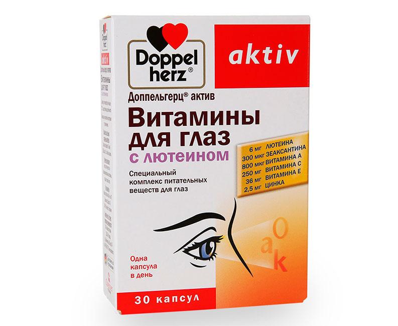 Витамины для глаз недорогие и эффективные