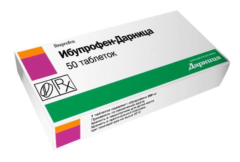 ibuprofen.jpg1