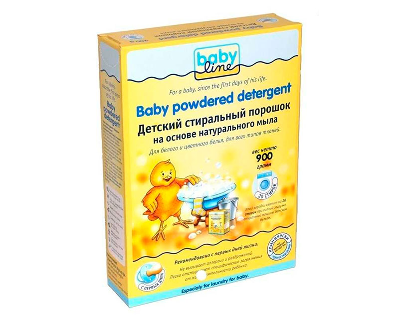 Babyline Baby Powdered Detergent