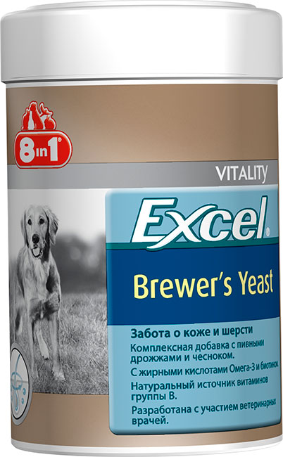 8 v 1 Excel Brewers Yeast