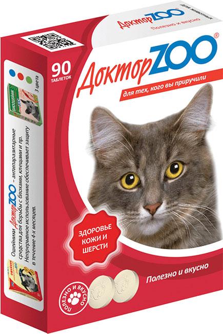 Витамины для роста кота при натуральном к