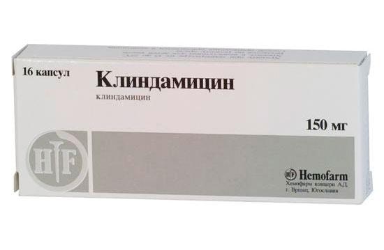 Эффективное лекарство при ангине 3