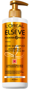 LOreal Elseve Low