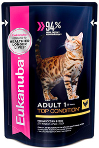 Eukanuba Adult Cat