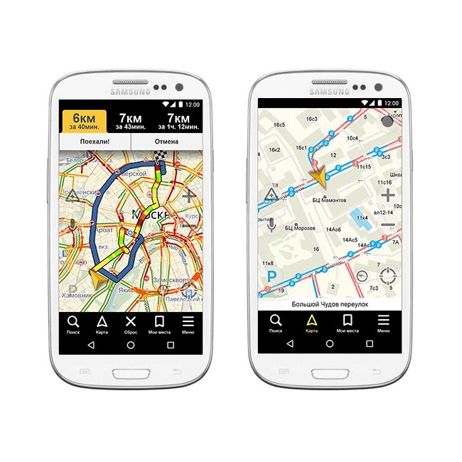 Яндекс - навигатор для геолокации в странах СНГ